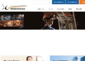 ksdh.or.jp