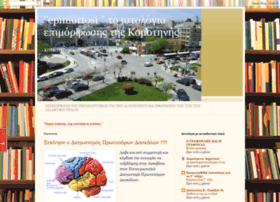 kse-epimorfosi.blogspot.com