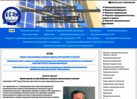 ksei.ru