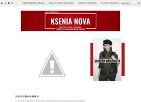 ksenianova.blogspot.ru