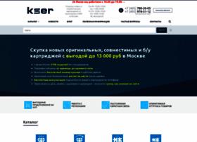 kser.ru