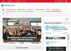 kserolas.com