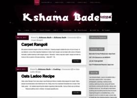 kshamabade.com