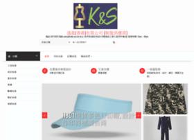 kshk.com.hk