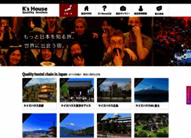 kshouse.jp