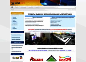 ksinit.ru
