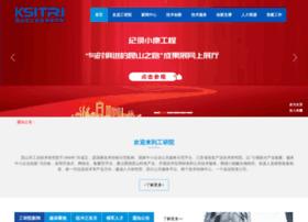 ksitri.com
