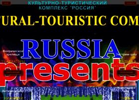 ksk-russia.ru