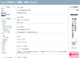 ksknet.net