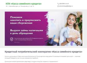 kskredit.ru