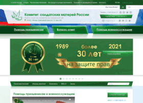 ksmrus.ru