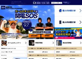 ksos-web.jp
