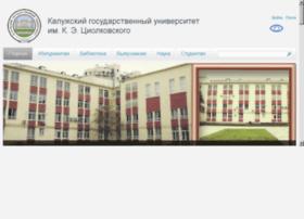 kspu.kaluga.ru