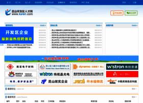 ksren.com