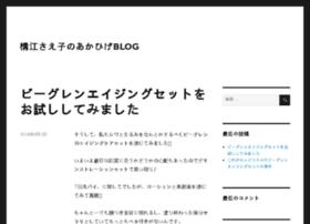 ksrrider.com
