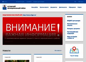 kstovo-adm.ru