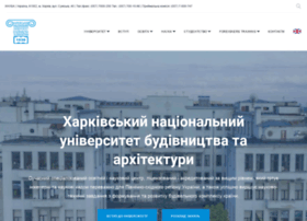 kstuca.kharkov.ua
