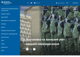 ksu.ru