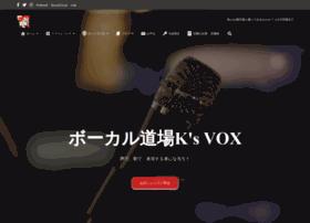 ksvox.net
