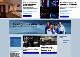 ksw29mma.okis.ru