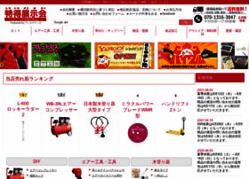 kt-corpjpn.co.jp