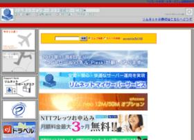 kt.rim.or.jp