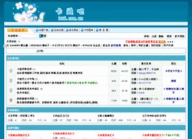 kt8.com.cn