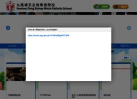 ktbwcs.edu.hk