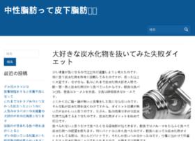 kti-skripsi.net