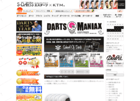 ktm.s-darts.com