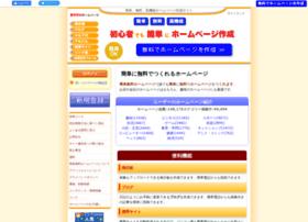 ktmhp.com
