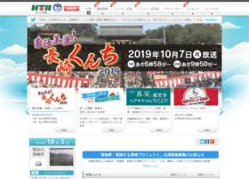 ktn.co.jp