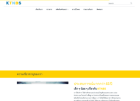 ktnbusinesssolutions.com