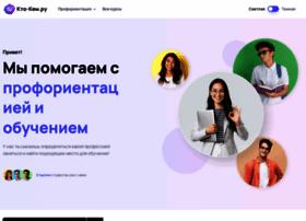 kto-kem.ru