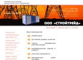 ktp-tm-kso.ru