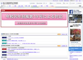 ktr.mlit.go.jp