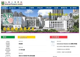 kts.edu.hk