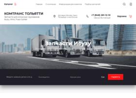 ktst.ru