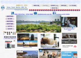 ktstravel.com.hk