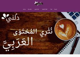 ktuf.org