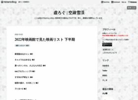 ku-so.hatenadiary.jp