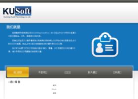 ku-soft.com