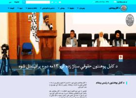 ku.edu.af