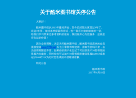 ku367.com