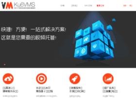 ku6vms.com