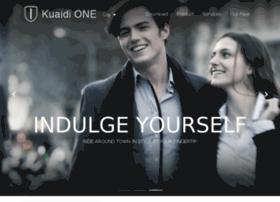 kuaidigroup.com