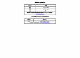 kuaijianli.com