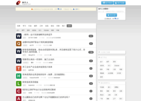 kuaijiren.com