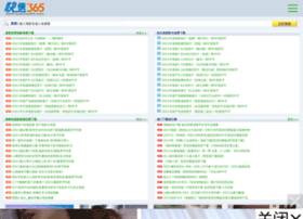 kuaixia365.com