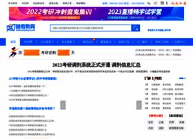 kuakao.com